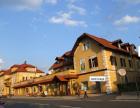 Gasthof Postwirt